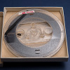 Cars Atlantic Reel To Reel Acetate Tape