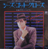 Gary Numan She's Got Claws 1981 Japan